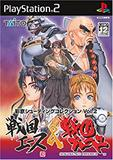 Psikyo Shooting Collection Vol. 2: Sengoku Ace & Sengoku Blade (PlayStation 2)