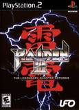 Raiden III (PlayStation 2)