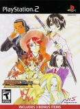 Sakura Wars: So Long, My Love (PlayStation 2)