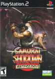 Samurai Shodown: Anthology (PlayStation 2)