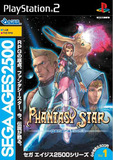 Sega Ages 2500 Series Vol. 1: Phantasy Star Generation: 1 (PlayStation 2)