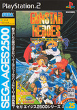 Sega Ages 2500 Series Vol. 25: Gunstar Heroes: Treasure Box (PlayStation 2)