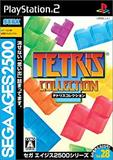 Sega Ages 2500 Series Vol. 28: Tetris Collection (PlayStation 2)