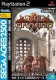 Sega Ages 2500 Series Vol. 9: Gain Ground (PlayStation 2)