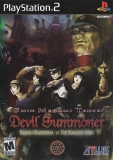 Shin Megami Tensei: Devil Summoner: Raidou Kuzunoha vs. The Souless Army (PlayStation 2)