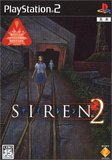 Siren 2 (PlayStation 2)