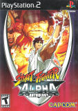 Street Fighter Alpha Anthology (PlayStation 2)