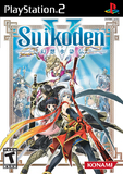 Suikoden V (PlayStation 2)