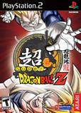 Super Dragon Ball Z (PlayStation 2)