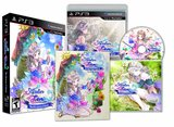 Atelier Totori: The Adventurer of Arland -- Collector's Edition (PlayStation 3)