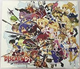 Disgaea D2: A Brighter Darkness -- Limited Edition (PlayStation 3)