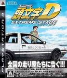 Initial D: Extreme Stage (PlayStation 3)