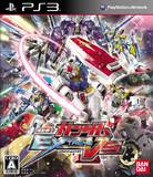 Mobile Suit Gundam Extreme VS (PlayStation 3)