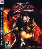 Ninja Gaiden Sigma (PlayStation 3)