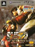 Super Street Fighter IV -- Collector's Edition (PlayStation 3)