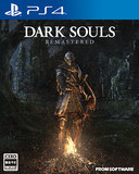 Dark Souls: Remastered (PlayStation 4)