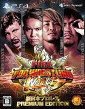 Fire Pro Wrestling World -- Premium Edition (PlayStation 4)