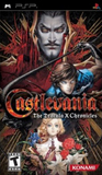 Castlevania: The Dracula X Chronicles (PlayStation Portable)