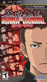 Kenka Bancho: Badass Rumble (PlayStation Portable)