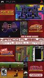Namco Museum Battle Collection (PlayStation Portable)