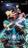 Star Ocean: First Departure -- Eternal Edition (PlayStation Portable)