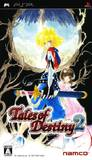 Tales of Destiny II (PlayStation Portable)