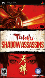 Tenchu: Shadow Assassins (PlayStation Portable)