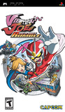 Viewtiful Joe: Red Hot Rumble (PlayStation Portable)