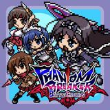 Phantom Breaker: Battle Grounds (PlayStation Vita)