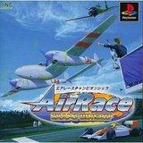 Air Race Championship (PlayStation)