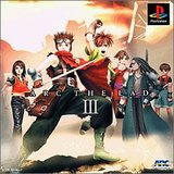 Arc the Lad III (PlayStation)