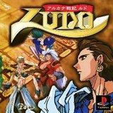 Arcana Senki Ludo (PlayStation)