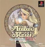 Atelier Marie / Marie no Atelier Plus: Salburg no Renkinjutsushi (PlayStation)