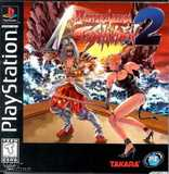 Battle Arena Toshinden 2 (PlayStation)