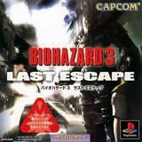 Biohazard 3: Last Escape (PlayStation)