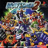 Brave Saga 2 (PlayStation)