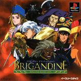 Brigandine -- Grand Edition (PlayStation)