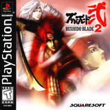 Bushido Blade 2 (PlayStation)