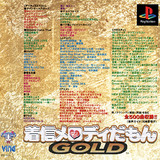 Chakusin Melody Damon Gold (PlayStation)