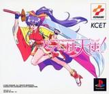 Dancing Blade: Katte ni Momo Tenshi (PlayStation)