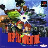 Deep Sea Adventure (PlayStation)