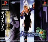 Devicereign (PlayStation)