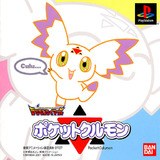 Digimon Tamers: Pocket Culumon (PlayStation)