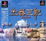 Doki Oki (PlayStation)