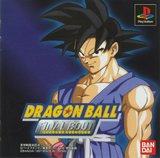Dragon Ball Final Bout (PlayStation)