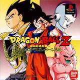 Dragon Ball Z: Idainaru Dragon Ball Densetsu (PlayStation)