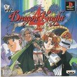 Dragon Knight 4 (PlayStation)