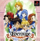 Eberouge (PlayStation)