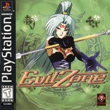 Evil Zone (PlayStation)