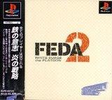 FEDA 2: White Surge the Platoon (PlayStation)